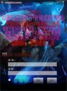 VIP会员更新0527版本下载