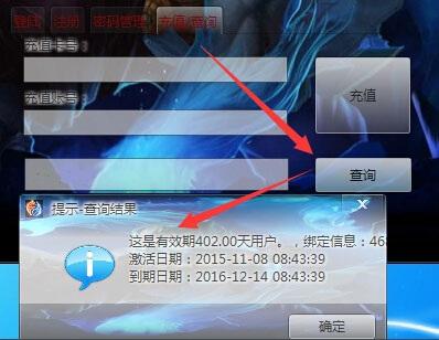 七星辅助连接服务器超时最新修复方法
