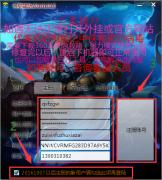 七星辅助注册充值卡无法注册的处理方法【新用户必看】