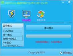七星辅助_10.29版本增加取地图角色命令接口