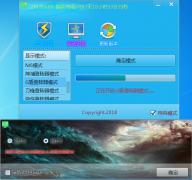 七星辅助_11.16版本过最新G盾GK和神佑登陆器