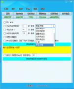 七星辅助_12.6版本修复G盾挂机状态触发功能失效问题