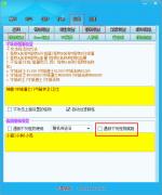 七星辅助_12.22版本增加见怪就跑(GOM及G盾模式)