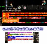 七星辅助_1.23版本过最新GK和G盾登录器