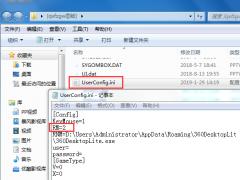 七星辅助_1.26版本过最新反挂引擎传奇登录器检测