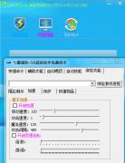 七星辅助_3.10版本更新过检测无视一切GK登录器检测