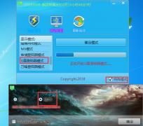 七星辅助_3.14版本修复开启一段时间后内存不足问题