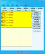 七星辅助_4.3版本更新以GK和G盾为主提高过检测效率