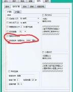 新七星辅助_02.10版本修复C版g盾辅助图色拾取