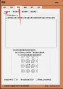 新七星辅助_04.26版本更新A版和C版功能和过检测