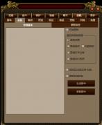 七星辅助B版本挂机录制功能