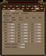 七星辅助B版本挂机其他功能