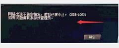 新七星辅助_01.18更新C版防检测隐藏