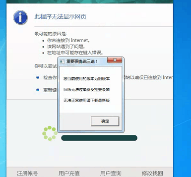 新七星辅助_03.08更新最新版本