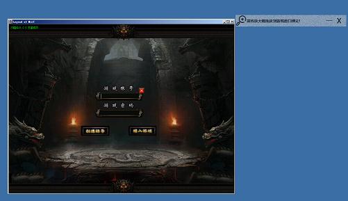 游戏窗口输入游戏账号密码界面