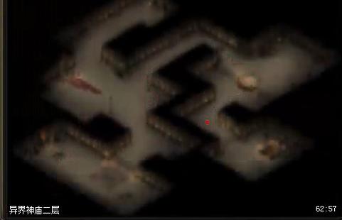 七星辅助A版一个地图三层来回循环打脱机脚本