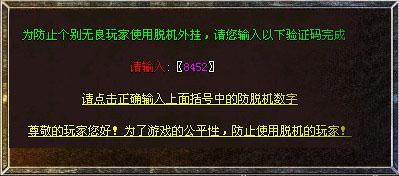七星辅助过【4-5位彩色小数字验证输入括号】验证码