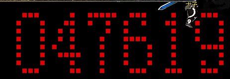 七星辅助过6位大数字随机颜色(纯红)验证码