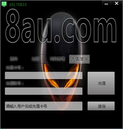 七星辅助VIP2018.1.17最新版本下载