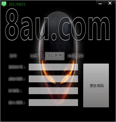 七星辅助VIP2018.1.23最新版本下载