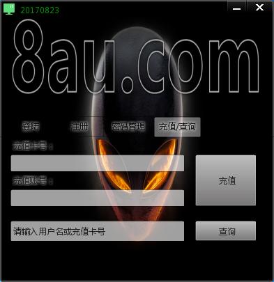七星辅助VIP2018.1.29最新版本下载