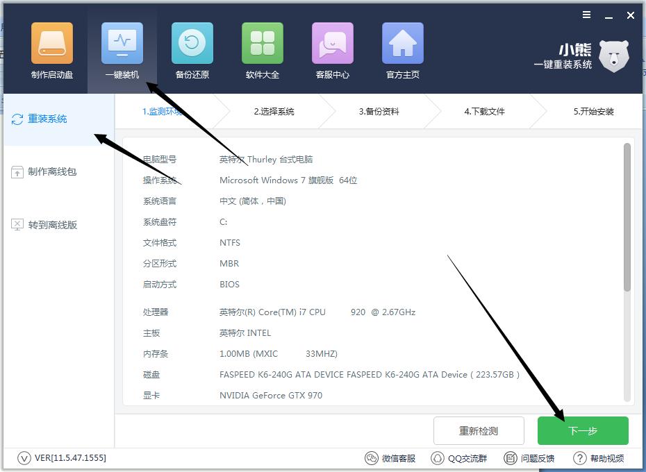 七星辅助VIP2018.5.23最新版本下载